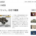 NHK202102